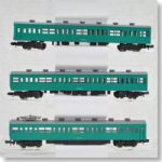 Kato 10-039 103 Kokuden-001 Emerald Green 3 Car Powered Set